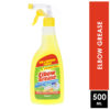 Elbow Grease 500ml All Purpose De-Greaser