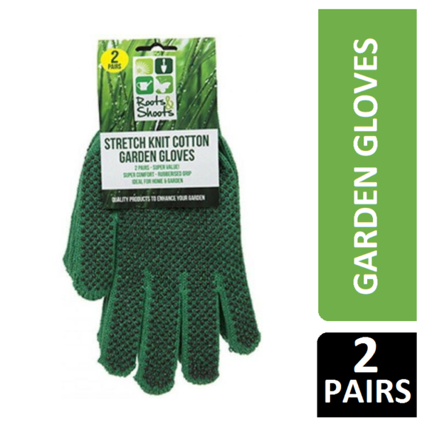 2 Pairs Super Comfort Stretch Garden Gloves