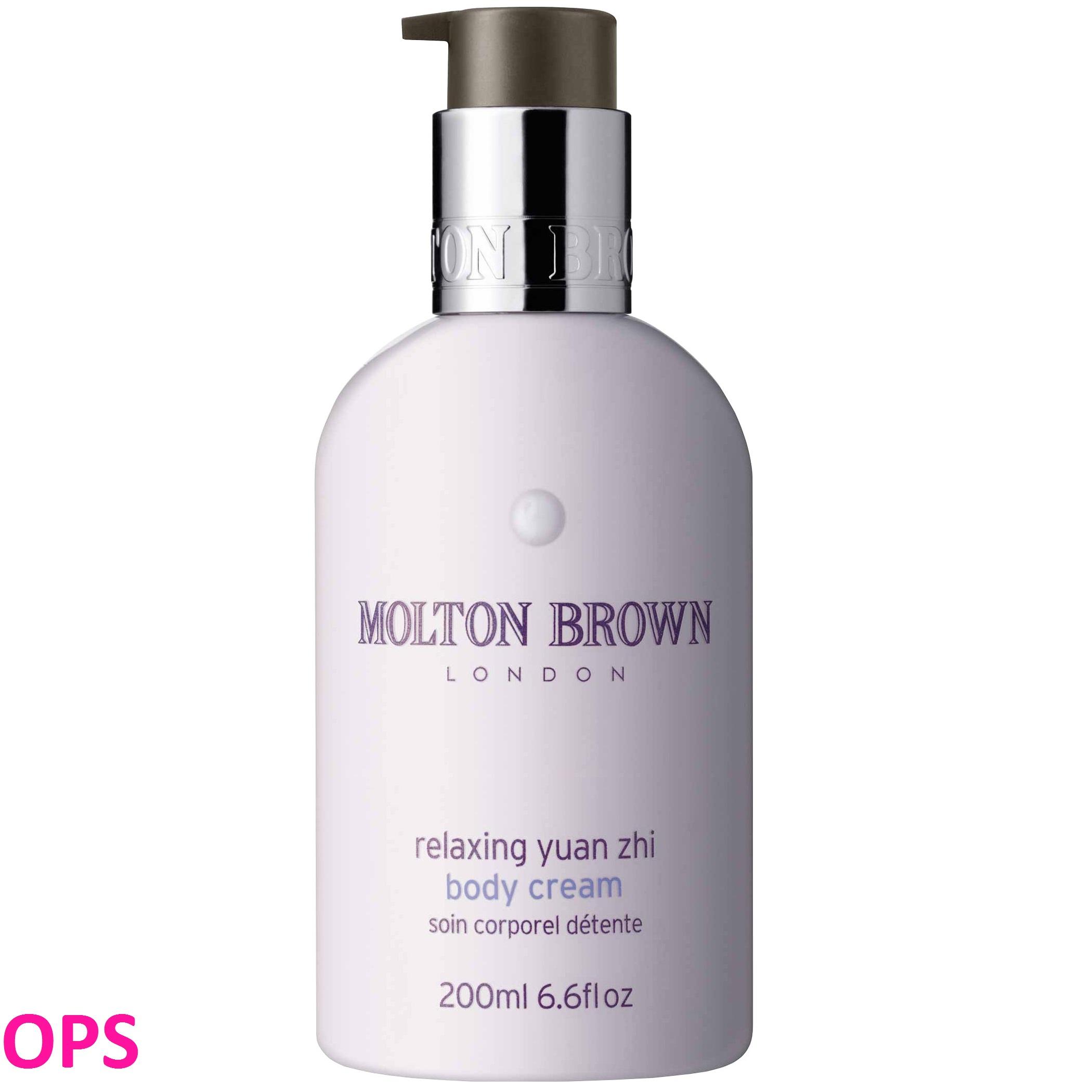 MOLTON BROWN RELAXING YUAN ZHI BODY CREAM 200ML