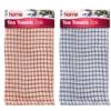 Around the Home Tea Towels 2pk