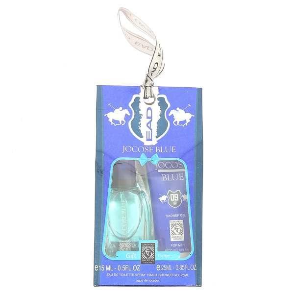 EAD Jocose Blue Gift Set