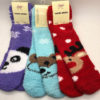Tactel Socks Feather Soft Design May Vary