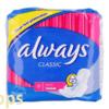 always classic maxi 9 pads